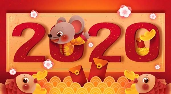 喜迎2020,封头厂家祝大家新年更有新愿景!