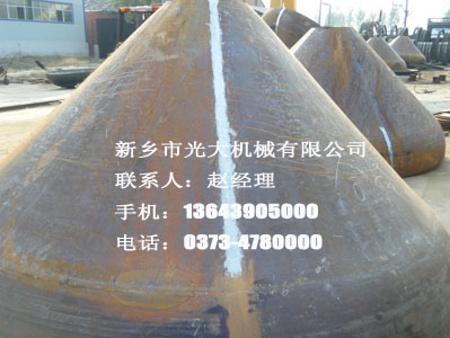 碳钢锥形封头