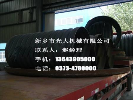 武汉炉胆平管板